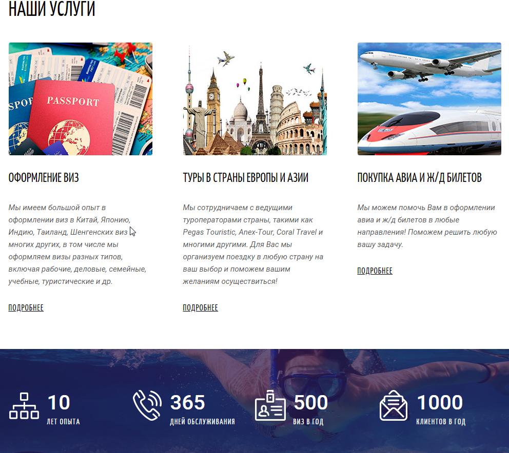 Туристическая компания BaikalEast Group